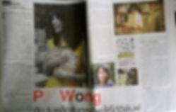 PP Wong, Randy Gener, The Journalist