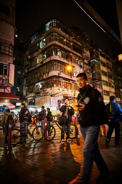Hong Kong, 2017