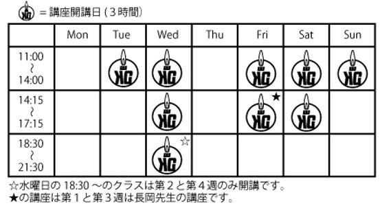 Class-Table.jpg