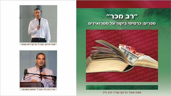 Bestseller banner.jpg
