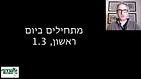 Screen Shot 2020-02-26 at 7.55.19.png