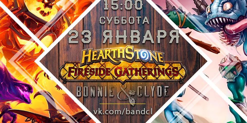 Живой Offline турнир HearthStone BG 23 января