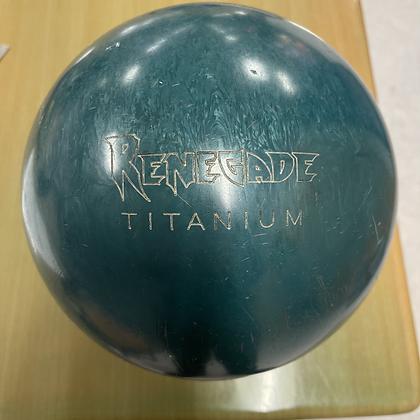 15LB Columbia Renegade Titanium