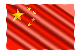 flag-2292666_640.png