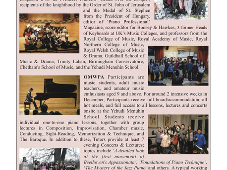 OMWPA in 'The Pianist', by 'Friends of Hong Kong International Pianist Association' (香港國際鋼琴家之友)
