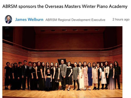 ABRSM - 23rd January 2019 'ABRSM sponsors the Overseas Masters Winter Piano Academy'