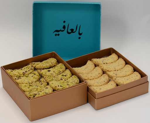 Mixed Nuts Cookies