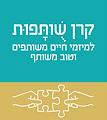 לוגו קרן שותפות.png