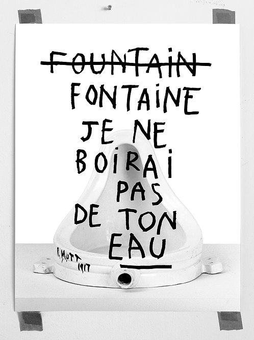 Just Fountain