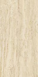 Травертино Навона Патинированная Грип | Купить в Уфе | Italon | Италон | Керамогранит | Дарада