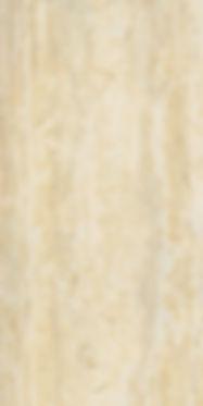 Травертино Навона Натуральная Патинированная | Купить в Уфе | Italon | Италон | Керамогранит | Дарада