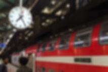 train_to_Yitzhak_Navon.jpg