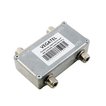 Комбайнер VEGATEL GSM-3G/GSM-3G/wi-fi (3 входа)