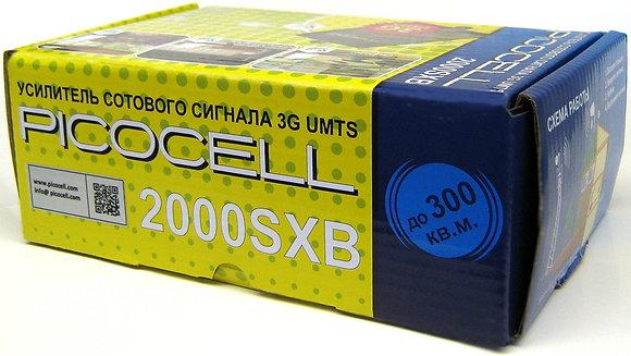 Комплект PicoCell 2000 SXB