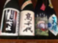 日本酒のたかちよ・高千代(新潟)、天明(福島)
