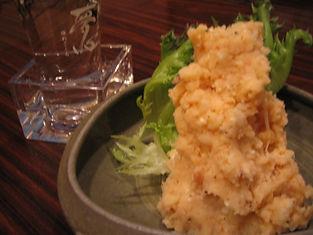 大人の芋ポテトサラダ