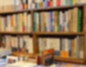 珍しい本,相場,いくら,訪問,ランキング,イケメン,古本屋