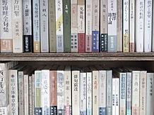 古本買取,本を売りたい,人気の古本屋,伝統,日本文化,カルチャー,デザイン,オリンピック