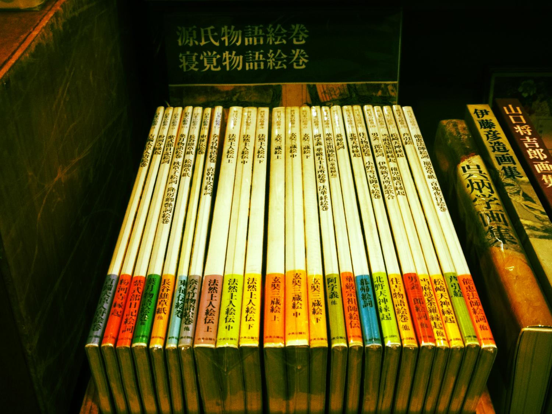 日本の絵巻