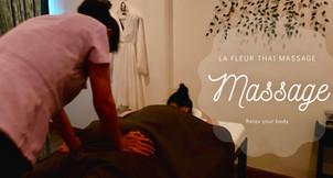 ปวดเมื่อย เหนื่อยล้า มานวดผ่อนคลายกันดีกว่า ที่ La Fleur Thai massage เดินทางง่าย ใกล้ MRT ห้วยขวาง