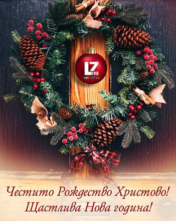 Christmas Post Live 7 - 1.jpg
