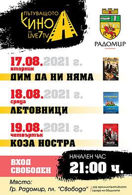Radomir August 2021.jpg