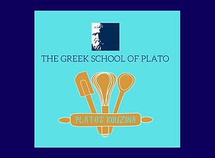 Copy of Copy of Plato's Kouzina-2.png