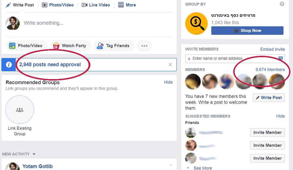 פתיחת קבוצה בפייסבוק