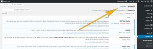 איך להתקין תוספים באתר וורד פרס