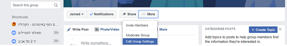 הגדרת קבוצת פייסבוק