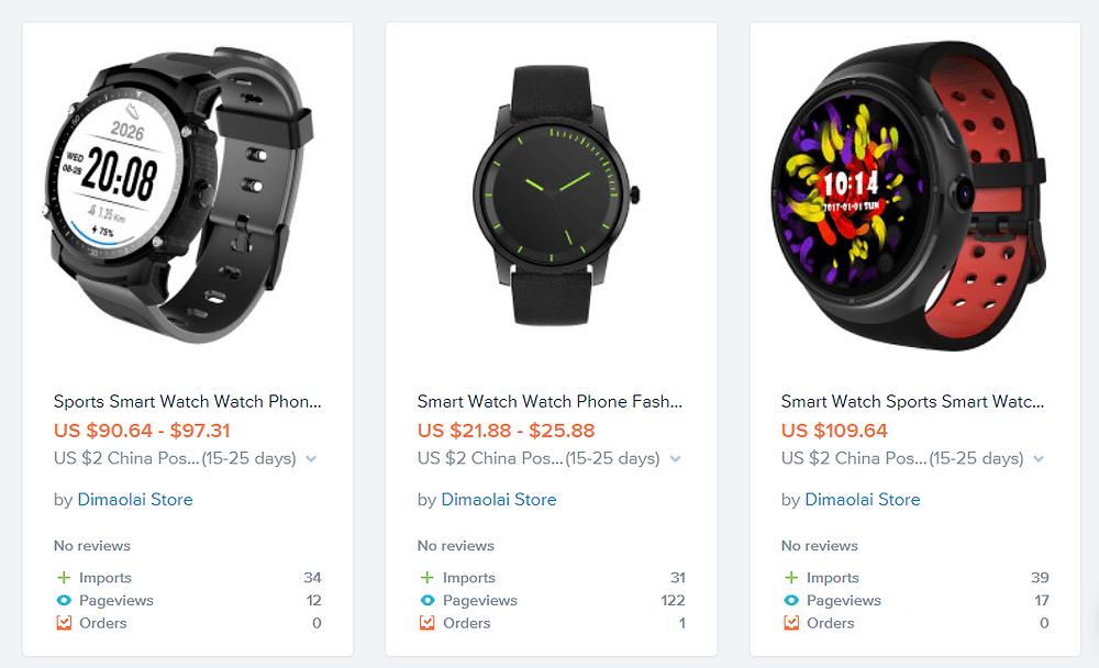 למכור שעונים חכמים בבלאק פריידיי