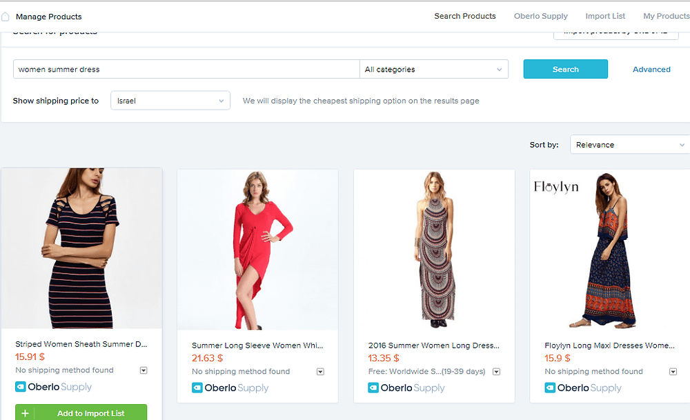 חיפוש מוצרים ב- OBERLO