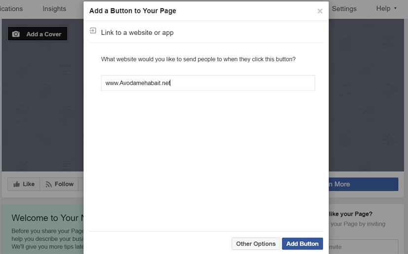 הטמעת אתר האינטרנט שלכם בדף הפייסבוק
