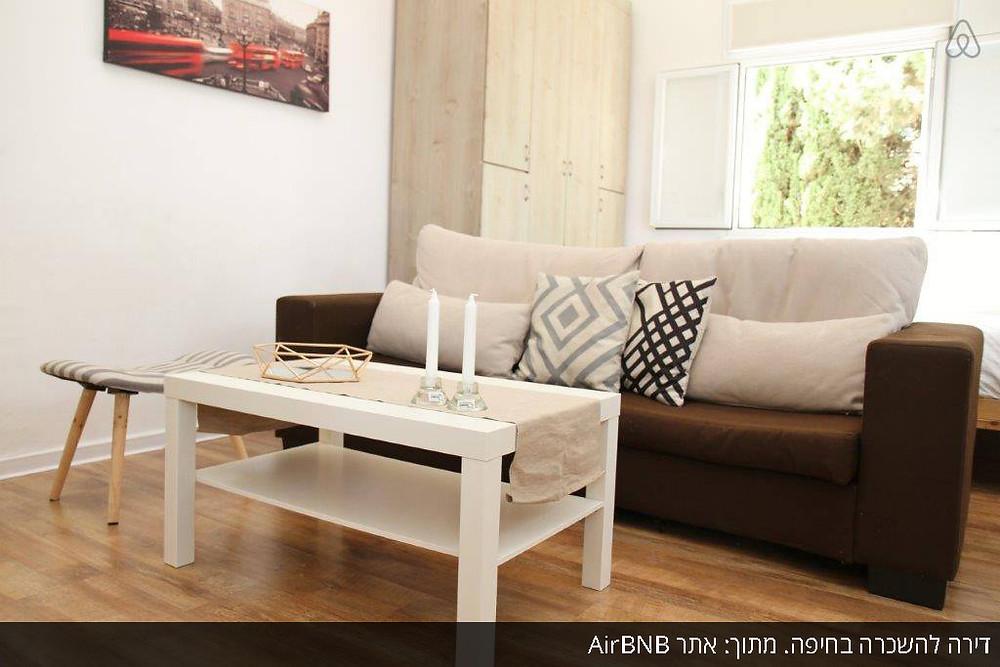 צילום נכס באתר אירביאנבי