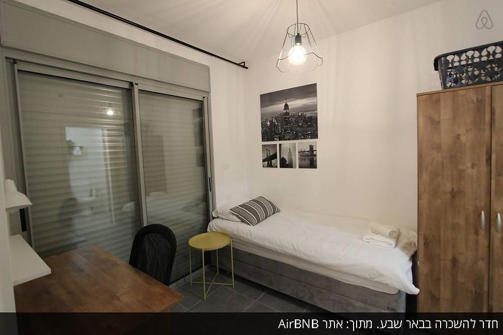 דירה להשכרה בבאר שבע ב- AIRBNB