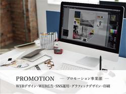 new_printing_02