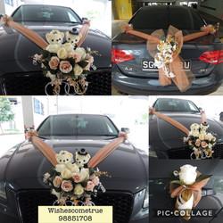E11 + 20cm Wedding Dolls