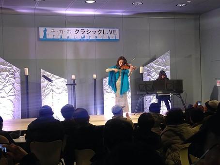 「チカホクラシックライブ Vol.15」で演奏してきました。