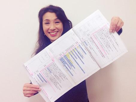 NHK「北の文芸館」公開収録でした♪【スタッフブログ】