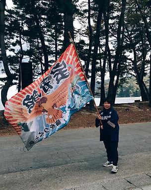 根浜MIND-岩崎昭子-大漁旗をもつ女将