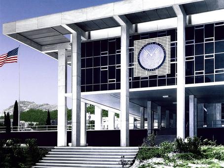 H Αμερικάνικη Πρεσβεία για μια ακόμη φορά στο πλευρό της Καλαμάτας!