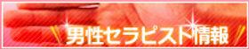 link_1002.jpg