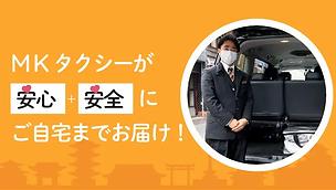 グループ-3772.jpg.webp