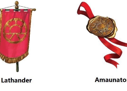 포가튼 렐름즈의 신격 4. 라샌더와 아마우네이터