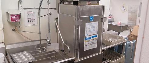 Commercial-Dishwashers-Banner.webp