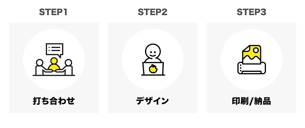 design-10.png