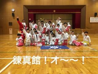 2018年錬真館クリスマス会♪♪