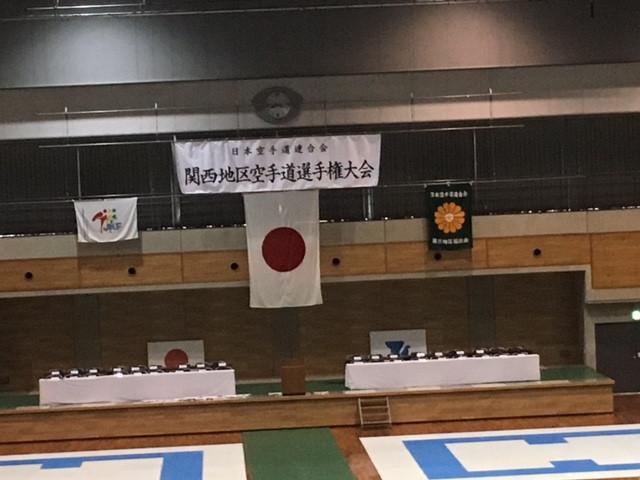 関西地区選手権