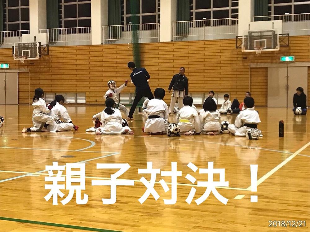 最高の試合☆親子対決!