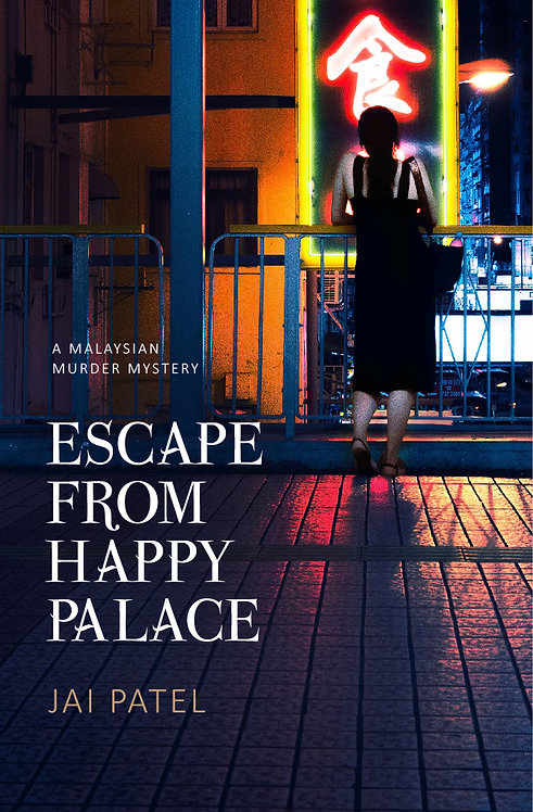 Escape From Happy Palace (eBook)